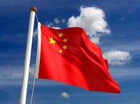 china-flag-thumb-200x149
