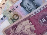 china yuan-thumb-200x150-1