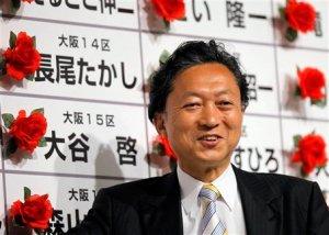 Japan Politics Elections